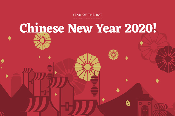 ShengDingYuan 2020 Spring Holiday Announcement